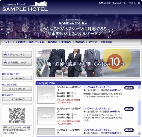 hotel005.JPG