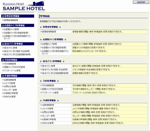 hotel018.JPG